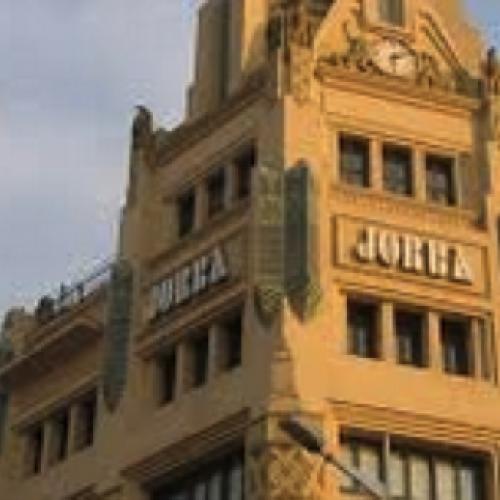 """Jornada """"Territori Socialment Responsable"""" a Manresa"""